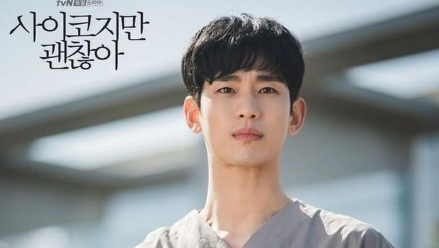Kim Soo Hyun di It's Okay To Not Be Okay