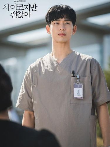 Kim Soo Hyun di drama Korea It's Okay Not To Be Okay.