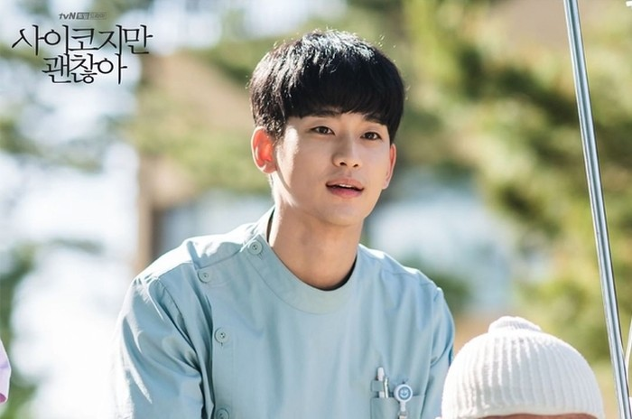 Kim Soo Hyun di Its Okay To Not Be Okay