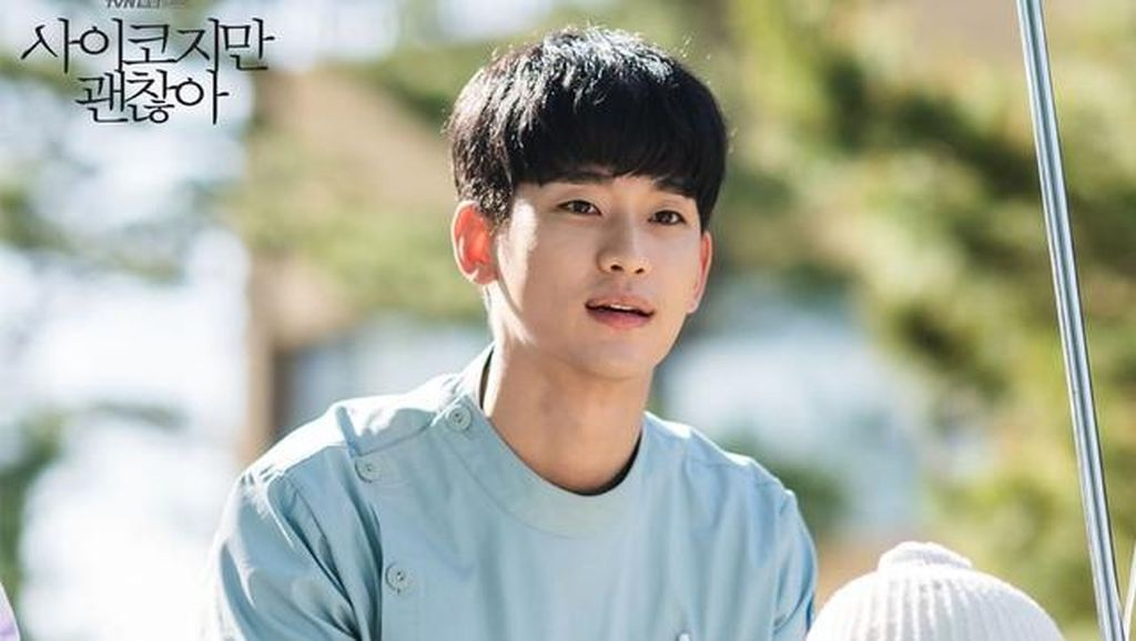 3 Penampilan Terbaru Kim Soo Hyun di Drakor Its Okay To Not Be Okay