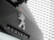 Grup Peugeot dan Total Kerjasama Bikin Baterai