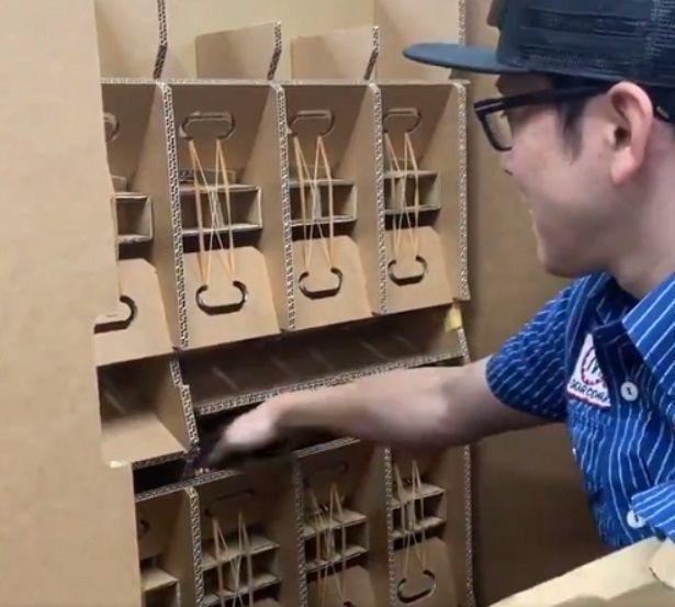 Vending Machine dari Kardus ada di Jepang