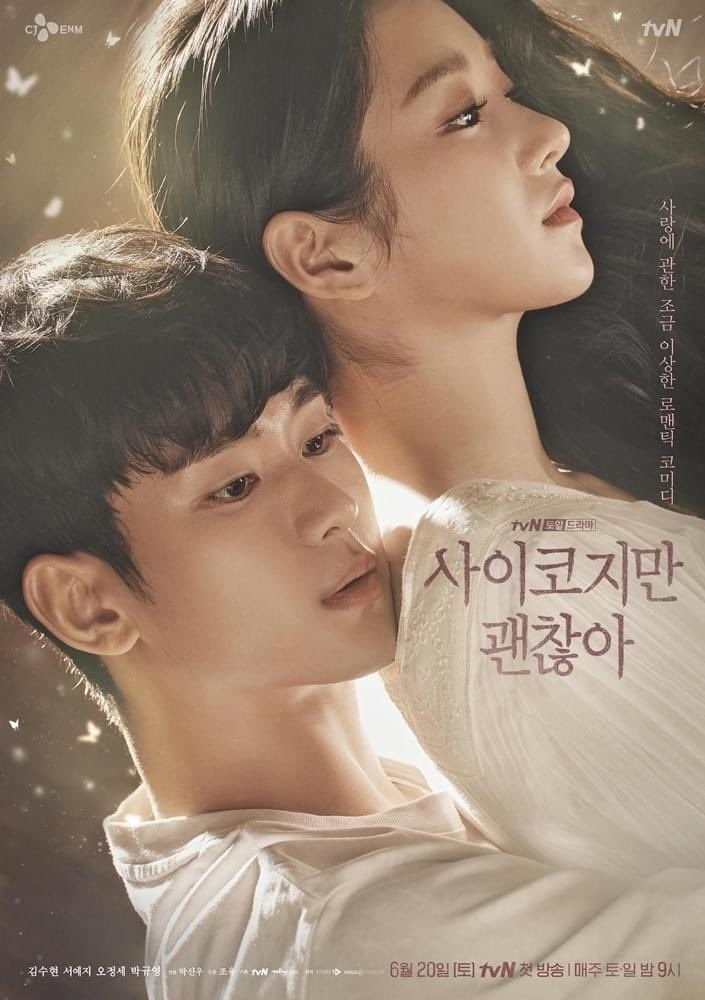 Poster Drama Korea 'Psycho But It's Okay'