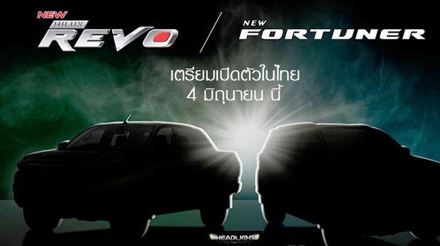 Jadwal peluncuran Toyota Fortuner facelift