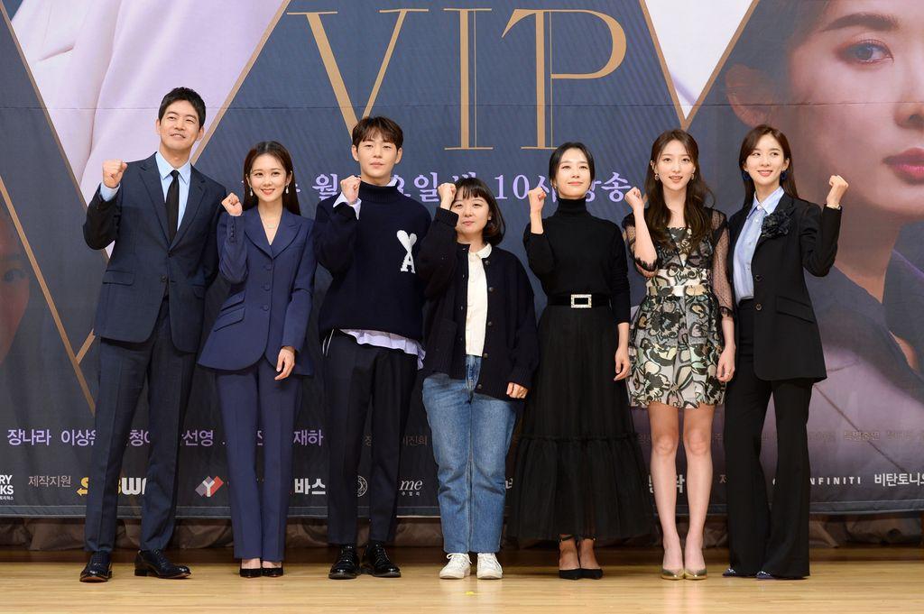Promo Drama Korea VIP. Ist