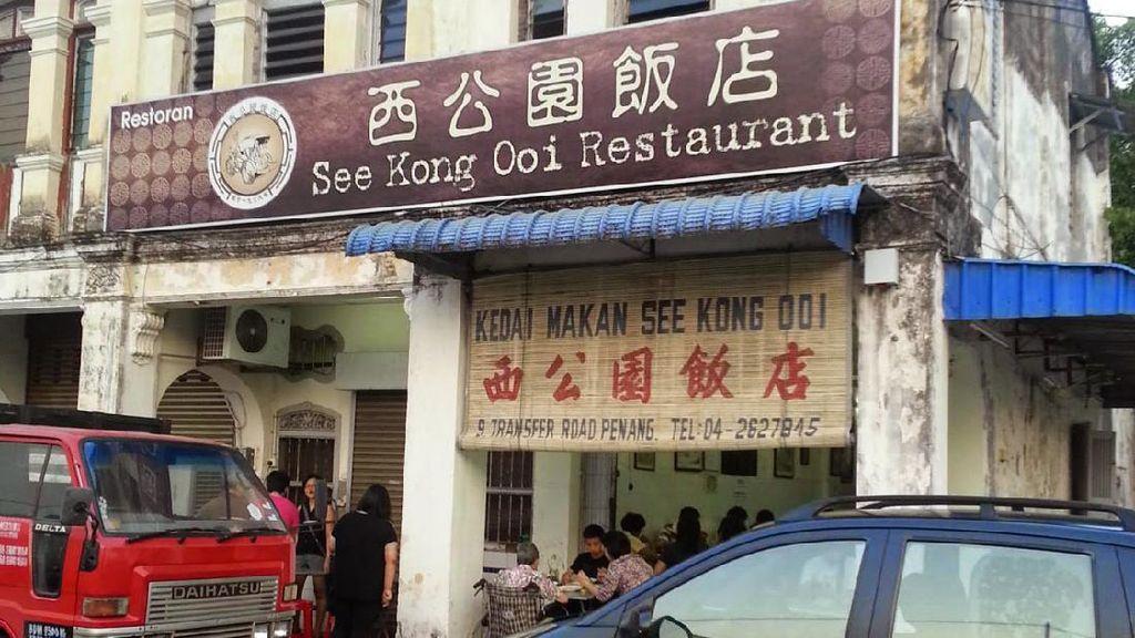 Terdampak Corona, Restoran Berusia 84 Tahun Ini Terancam Tutup Selamanya