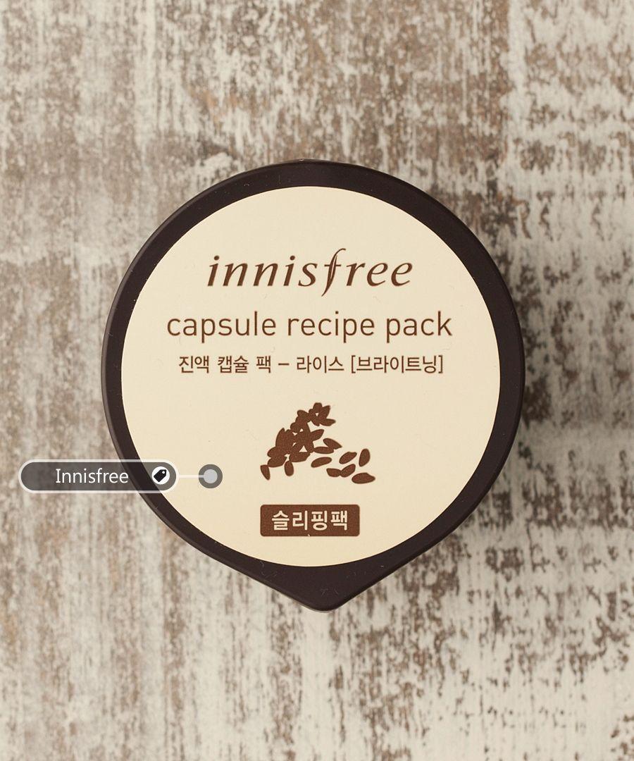 skincare korea untuk flek hitam
