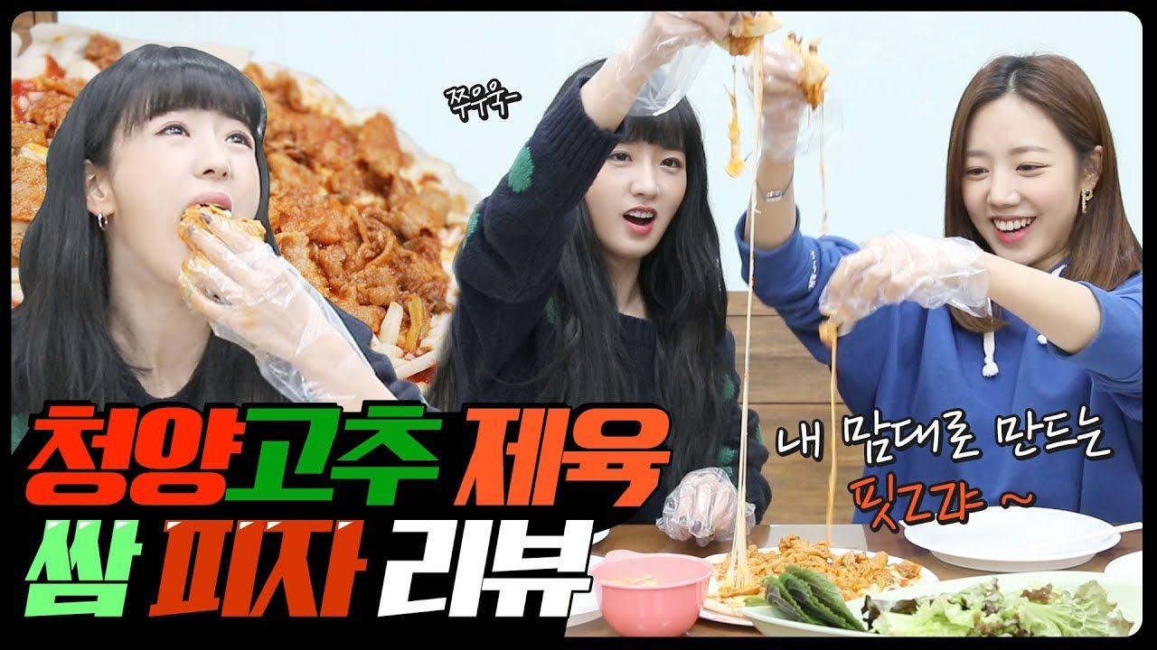 Masakan Idol Korea