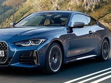 Seri 4 Kerap Dicibir Karena Grille Super Besar, Begini Komentar BMW