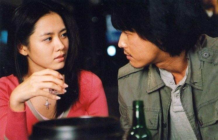 Son Ye Jin di drama Korea dan Film