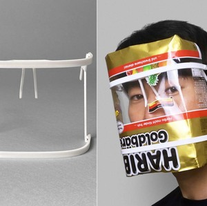 Unik, Face Shield Ini Bisa Dibentuk dari Bungkus Bekas Apa Saja