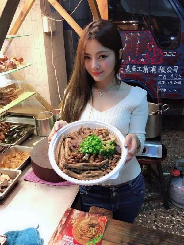 Penjual Daging Rebus Cantik
