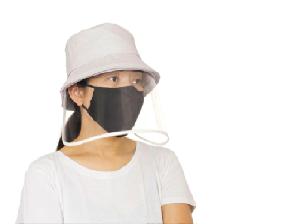 Beraktivitas di New Normal, Siapkan Topi Anti-Corona