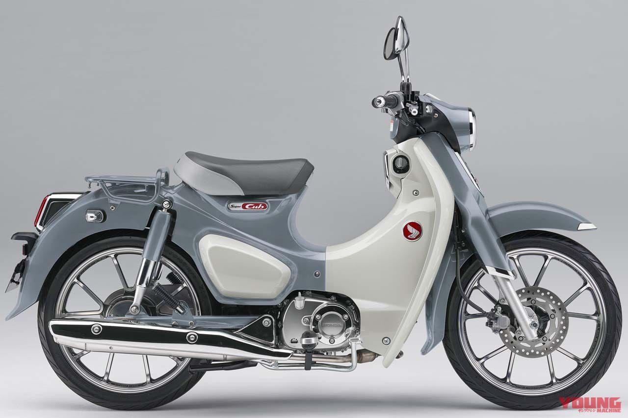 Honda Super Cub C125 versi 2020