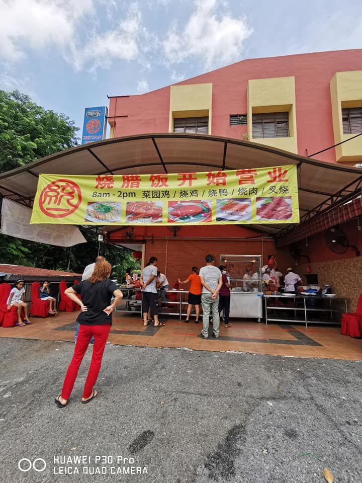Gedung pesta diubah jadi gerai chicken rice
