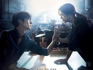 7 Rekomendasi Drama Korea tentang Detektif Terbaik dengan Rating Tinggi