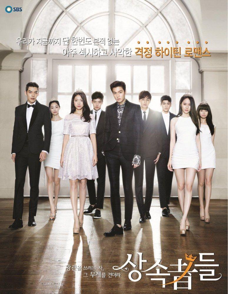 drama Lee Min Ho