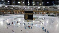 Video Respons Menag soal Kebijakan Terbaru Saudi Haji Terbatas