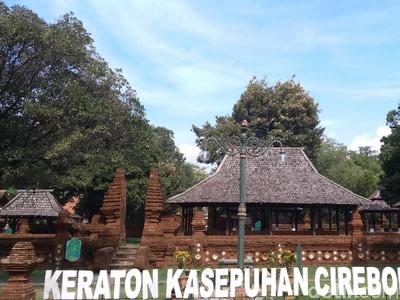 Sejarah Kerajaan Cirebon, Kerajaan Islam Pertama di Jawa Barat