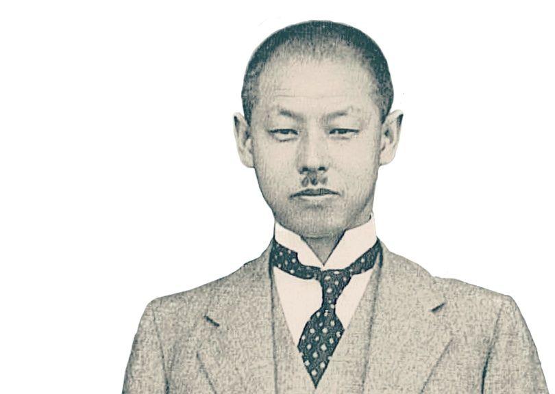 Pendiri Nisssan Yoshisuke Aikawa