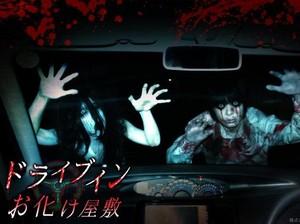 Anti Corona, Jepang Tawarkan Sensasi Rumah Hantu Drive-thru Pertama di Dunia
