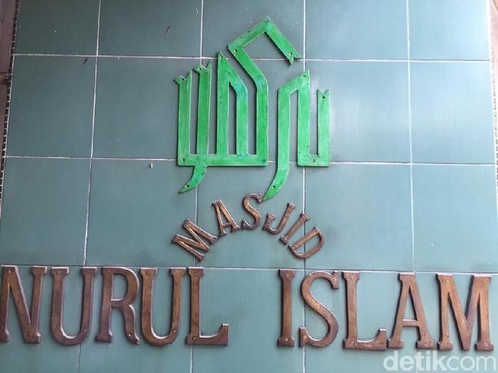 Masjid Nurul Islam, Kel Tugu Selatan, Kec Koja, Jakarta Utara.