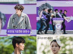 8 Fakta Kwak Dong Yeon, Nyaris Bugil di Drakor Its Okay To Not Be Okay