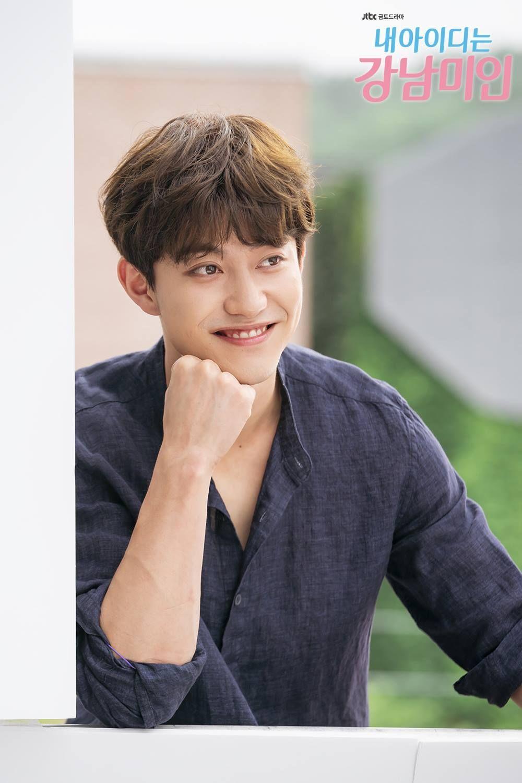 Kwak Dong Yeon di Gangnam Beauty