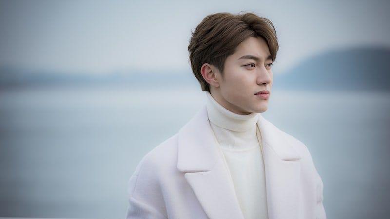 Kwak Dong Yeon di Radio Romance