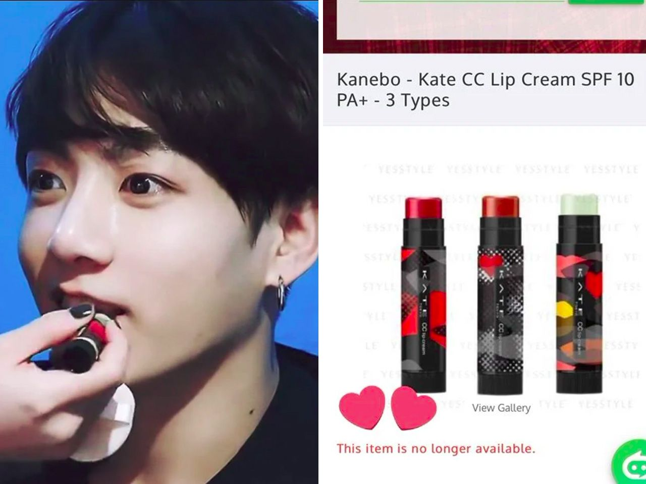 sold out jungkook