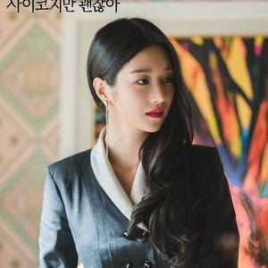 Ini Cerita di Balik Kostum Mahal Seo Ye Ji di Its Okay To Not Be Okay