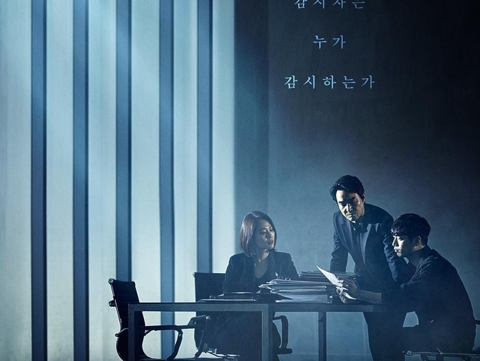 Drama Korea Watcher