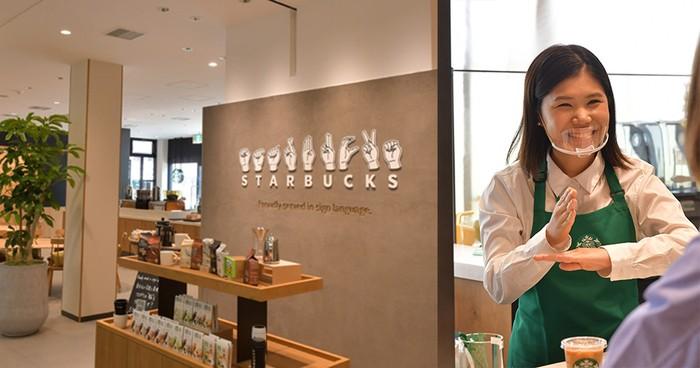 Gerai isyarat Starbucks pertama di Jepang