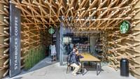 Balik lagi ke Jepang, ini kedai Starbucks keren di Dazaifu. Foto di depan kedainya oke juga artistik. (Getty Images/SeanPavonePhoto)