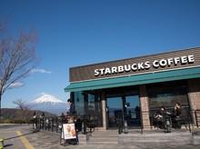13 Kedai Starbucks Paling Instagramable di Dunia