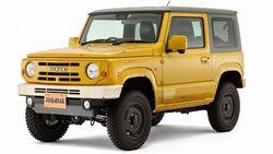 Segerrr, Ini Pilihan Body Kit Baru Suzuki Jimny