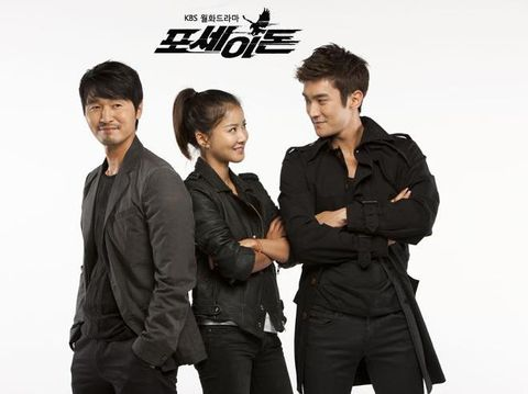 Poseidon, salah satu drama Korea Siwon Choi.