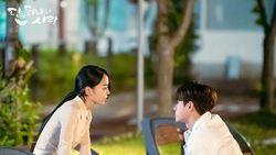 Ciuman di Angels Last Mission, Shin Hye-sun dan Kim Myung-soo Gugup