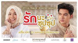 Film Komedi Muslim Thailand Bakal Rilis pada 30 Juli Nanti