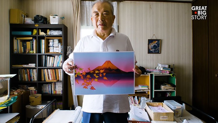 Tatsuo Horiuchi ms excel