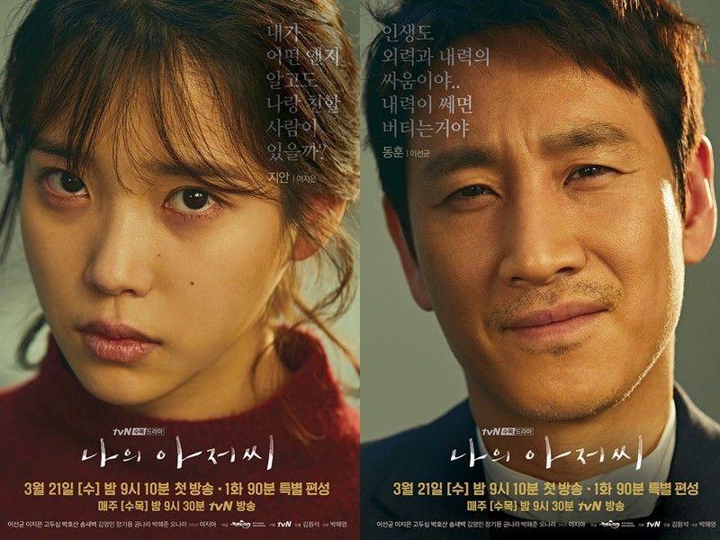 My Mister, drama Korea yang bikin nangis.