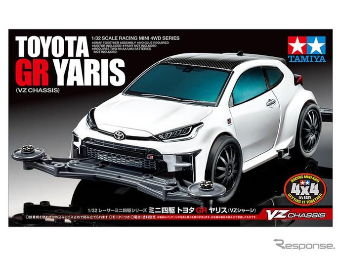 Toyota GR Yaris Versi Tamiya