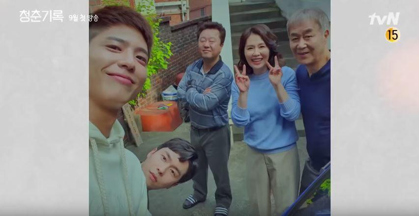 Drama Korea Records Of Youth