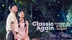 Netflix and Chill! 7 Film Thailand Ini Bisa Kamu Nikmati