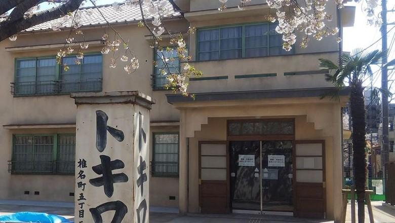Museum manga di Jepang.