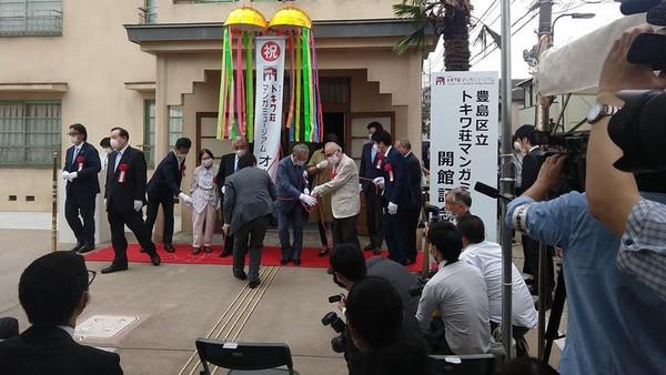 Kami ingin menampilkan tempat kelahiran budaya anime dan manga (komik Jepang) ke seluruh dunia, kata Walikota Toshima Yukio Takano dalam pembukaan museumnya Selasa kemarin (7/7). Museum ini diketahui tidak memungut biaya masuk (Tokiwaso Manga Museum)