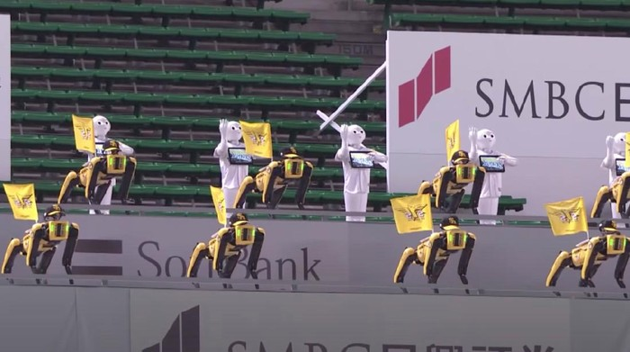 robot cheerleader