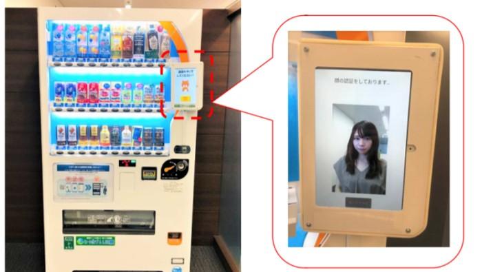 vending machine jepang