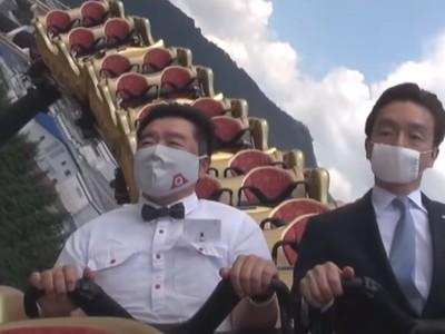 Pengelola Roller Coaster Ini Minta Pengunjung Senyum Ketimbang Teriak