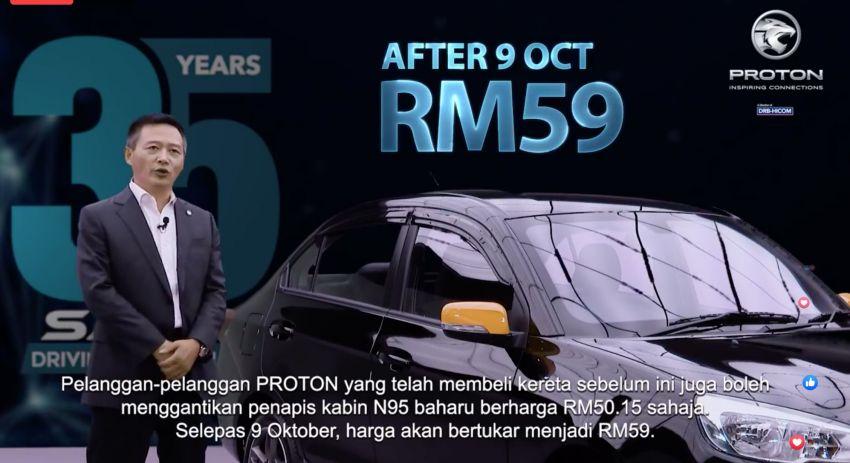 Mobil nasional Malaysia Proton